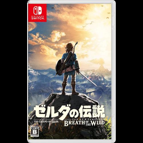 NintendoSwitch