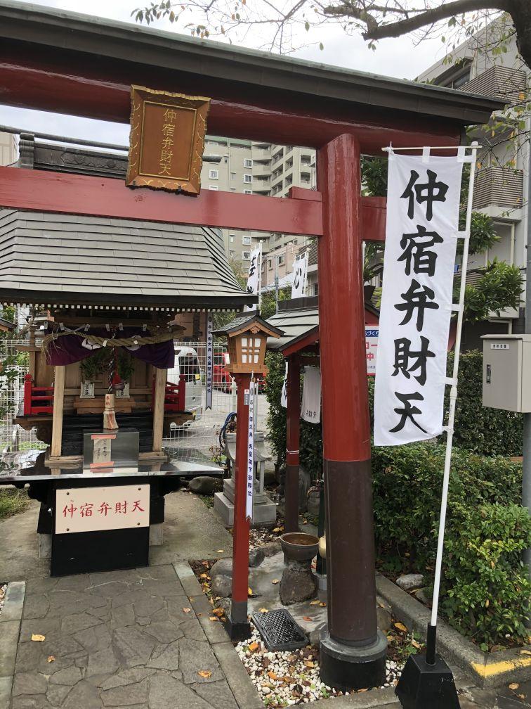 浦和の小字 - 埼玉県の小字